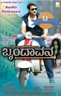 brundavana #kannada movie poster #chitragudi #Gandhadagudi @Gandhadagudi Live