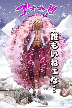 Don Quixote Doflamingo(Joker) One Piece Anime, One Piece 1, Doflamingo Wallpaper, Walpaper One Piece, One Piece Main Characters, Character Concept, Character Design, Akuma No Mi, One Piece Photos