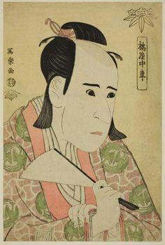 Toshusai Sharaku Japanese, active 1794-95 Publisher: Tsuta-Ya Juzaburo Japanese, 1748-1797, The Actor Ichikawa Yaozo III as Hachiman Taro