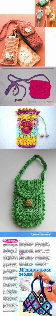 Вязание крючком вязание сумочки для телефона