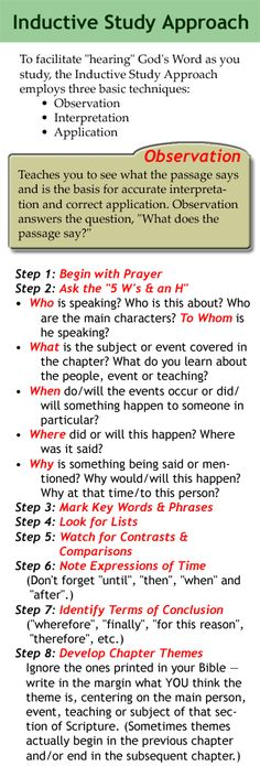 Inductive Bible Study Method bookmark printable.  Keep this in your Bible to help you as you read God's Word.