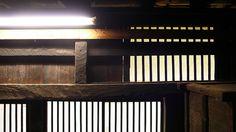 Osaka Open-Air Farmhouse Museum (5)