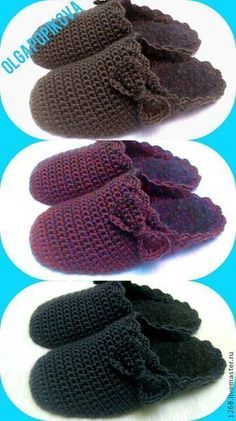 Super Slipper Patterns Shortlist - Crochet and Knitting Patterns Easy Crochet Slippers, Crochet Slipper Boots, Crochet Designs, Crochet Patterns, Crochet Baby, Knit Crochet, Crochet Slipper Pattern, Crochet Clothes, Crochet Projects