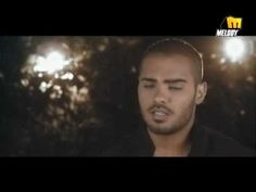 Joseph Attieh - Te'eb El Shouq / جوزيف عطية - تعب الشوق: Gorgeous song with such emotion
