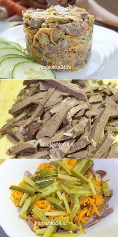 Salad Appetizer Recipe, Appetizer Salads, Appetizer Recipes, Good Food, Yummy Food, Cooking Recipes, Healthy Recipes, Russian Recipes, 21 Day Fix