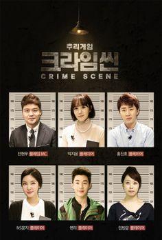 (K. TV Shows) Crime Scene