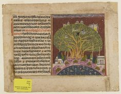 Jain Manuscript Page  Brooklyn Museum