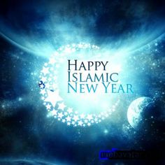 Happy Islamic New Year and Message For Ummah of Prophet Muhammad (Peace Be Upon Him)