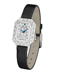 La montre Art Déco de Graff Diamonds http://www.vogue.fr/joaillerie/le-bijou-du-jour/diaporama/la-montre-art-deco-de-graff-diamonds-babygraff/13205