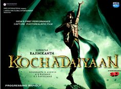 Indian cinema Super Star Rajinikanth in Kochadaiyaan, Tamil movie