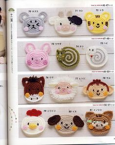 Crochet Zodiac illustrated small animal heads weave diagram | We Know How To Do It