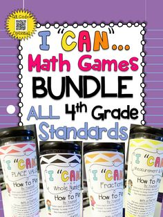 """A Complete Bundle of 4th Grade """"I CAN"""" math games! Covers ALL Common Core Standards of 4th grade MATH! Perfect for Math Centers & Test Prep! With QR codes! Paid"""