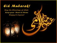 33 best eid mubarak images on pinterest eid mubarak quotes eid eid mubarak quotes eid mubarak is commonly referred as the blessed eid and is a traditional muslim greeting already reserved for the use on this festival m4hsunfo