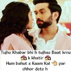 Love Couple, Couple Goals, Good Morning Saturday, Dil Bole Oberoi, Muslim Love Quotes, Love Shayri, Heart Touching Shayari, Whatsapp Dp, Girly Quotes