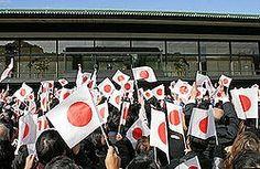 December 23 – Emperor Akihito of Japan