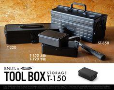 STEEL TOOL BOX【T-150】 / スチールツールボックス   <br>&NUT アンドナット  <br>工具箱 ツール 工具  薬箱 工具入れ BOX 日本製 <br> 【あす楽対応_東海】