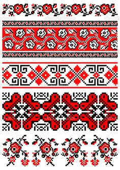 Украинская вышивка украшения — Cтоковый вектор #4808061