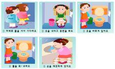 어린이집화장실. 이용순서도. 올바른화장실이용방법안녕하세요?뽀미언니에요. 어린이집과 유치원의 화장실... Classroom Decor, Family Guy, Frame, Fictional Characters, Home Decor, Picture Frame, Decoration Home, Room Decor, Fantasy Characters