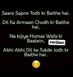 Shayari Sad shayari  Toota dil.. toote sapne ..