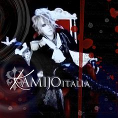 The Official FC's tickets presales for 「#KAMIJO Live Tour 2018 -Sang-」Final has started at midnight (JPT)!! #KAMIJOItalia  Read all the infos here  ⇒ https://kamijoitalia.wordpress.com/2018/02/05/eng-kamijo-official-news-live-tour-2018-sang-final-fc-tickets-pre-sales-starts-on-feb-10th-at-0000/ Come to visit the site for all the infos and translations ~♡