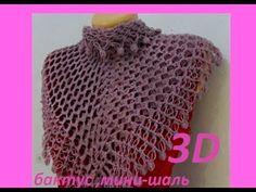 "Бактус или мини - шаль ""3 D "" .Mini crochet shawl - YouTube"