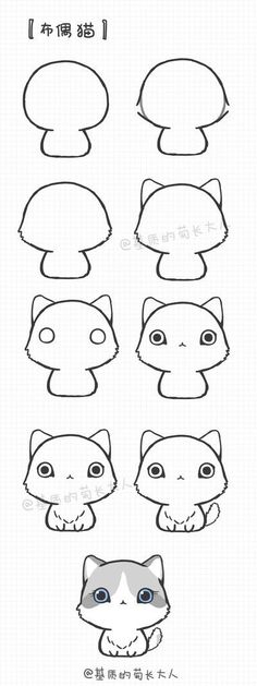 How to draw Chibi cat - Tap the link now to see all of our c.-How to draw Chibi cat – Tap the link now to see all of our cool cat collections!… How to draw Chibi cat – Tap the link now to see all of our cool cat collections! Animals Drawing Images, Cute Animal Drawings, Kawaii Drawings, Doodle Drawings, Cartoon Drawings, Easy Drawings, Drawing Techniques, Drawing Tips, Drawing Ideas