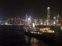 Victoria Harbour, Wan Chai Ferry