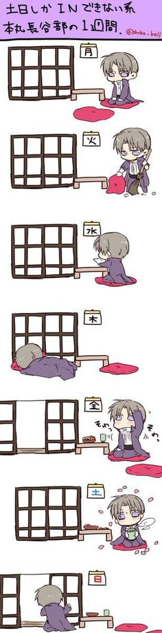 月曜いなんて来なくていい長谷部1 Touken Ranbu, Comics, Cute, Anime, Pixiv, Kawaii, Cartoon Movies, Cartoons, Anime Music