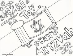 Bar Mitzvah Coloring Page