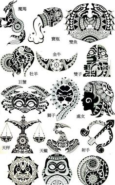 20 Fantastic Tattoos in Watercolor Style as Inspiration … – Tattoos Tribal Tattoo Cover Up, Tribal Sleeve Tattoos, Tattoo Set, Chest Tattoo, Samoan Tribal Tattoos, Zodiac Tattoos, Body Art Tattoos, Small Tattoos, Tattoos For Guys