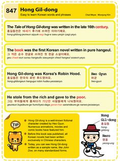 Easy to Learn Korean 847 - Hong Gil-Dong - Korea's Robin Hood Chad Meyer and Moon-Jung Kim EasyToLearnKorean.com