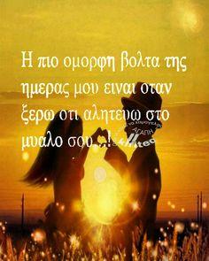 Greek Words, Feelings, Disney, Instagram Posts, Movie Posters, Movies, Love, Greek Sayings, Films