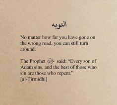 Prophet Muhammad Quotes, Hadith Quotes, Allah Quotes, Muslim Quotes, Qoutes, Quran Quotes Inspirational, Quran Quotes Love, Prayer Quotes, Islamic Quotes In English
