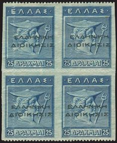 "25dr engraved ovpt ""ΕΛΛΗΝΙΚΗ ΔΙΟΙΚΗΣΙΣ"" in black (read. up) in u/m bl.4. Vertical perforation displaced rightwards and large ""E"" on lower right stamp. THE ONLY KNOWN BL.4 TODATE. (Hellas 250+250K-6600E++)."
