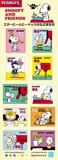 グリーティング切手Japanese cute snoooy postage tamp 「スヌーピーとピーナッツのなかまたち」の発行 日本郵便株式会社(東京都千代田区、代表取締役社長 髙橋 亨)は、様々なシーンで郵便によるごあいさつにご利用いただけるよう、スヌーピーを題材としたグリーティング切手「スヌーピーとピーナッツのなかまたち」を発行...