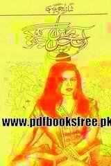 Aanchal Main Jugno Novel By Shazia Choudhry Pdf Free Download