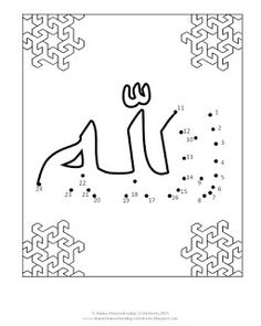 FREE Islamic Joining the Dots / Connect the Dots / Dot-to Dot Worksheets ~ Islamic Homeschooling Worksheets