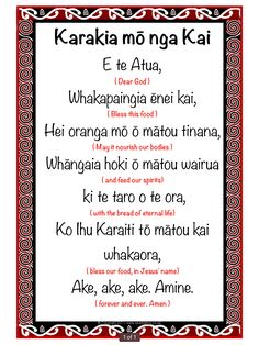 Easy to learn grace or Prayer before meals for preschool children Early Childhood Centre, Early Childhood Education, Maori Songs, Hawaii Quotes, Maori Tattoo Meanings, Maori Designs, Matou, Maori Art, Religious Education