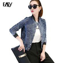 {Like and Share if you want this  Denim Jacket Ladies Blue Women Jeans Jacket Coat Plus Size Long Sleeve Short Jackets for Spring Autumn Jackets Veste Femme 2017|    Amazing arriving Denim Jacket Ladies Blue Women Jeans Jacket Coat Plus Size Long Sleeve Short Jackets for Spring Autumn Jackets Veste Femme 2017 now you can purchase $US $19.93 with free postage  you can find this product together with more at our eshop      Have it right now right here…