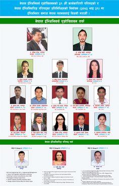 ESN Panel for 31st NEA Election