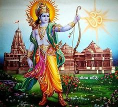 भगवन राम की यह अद्बुध स्तुति के रचयीता तुलसीदास जी है   यह भजन भगवान राम के सभी मंदिरो में और राम जी के भक्तो दुवारा गायन किया जाता है   इस स्तुति की पंक्तिया मन को शांति देती है Hanuman Photos, Hanuman Images, Lord Krishna Images, Krishna Pictures, Shree Ram Photos, Shree Ram Images, Ram Ram Ji Images, Ram Photos Hd, Images Photos