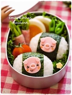 smile & sleep piggy riceball bento