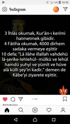 Aikido, E 10, Islamic Quotes, Allah, Best Quotes, Pray, Handsome Quotes, Best Quotes Ever, God