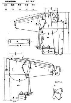 Haban Mower Diagram moreover John Deere Engine Model Kit furthermore Allis Chalmers Gasket Set Lower With Seals NEW WN 70277087 also John Deere Mower Pto Diagram besides John Deere 112 Wiring Harness. on john deere 185 mower parts