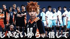 HYPER PROJECTION ENGEKI Daichi Sawamura, Kageyama, Haikyuu, Kimura Tatsunari, Volleyball Clubs, Natsume Yuujinchou, Stage Play, Yamaguchi, Karasuno