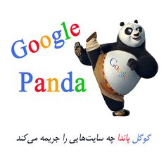 Here are some of the reasons a website can hit by panda penalty. Content Marketing, Internet Marketing, Affiliate Marketing, Digital Marketing, Seo Marketing, Seo Site, Site Web, Launching Soon, Seo Training