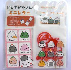 Kawaii San-X ONIGIRI SUSHI letterset mini (pink)
