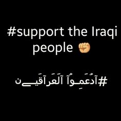 16 Best Save The Iraqi People Images Iraqi People People Pray