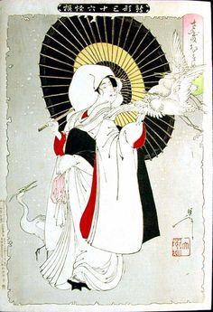 """""""Heron Maiden"""" by Yoshitoshi"""