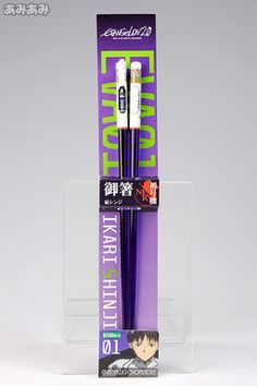 Static Fluff Anime - Evangelion Chopsticks: Ikari Shinji Unit 01, Limited (http://www.staticfluff.com/evangelion-chopsticks-ikari-shinji-unit-01/)